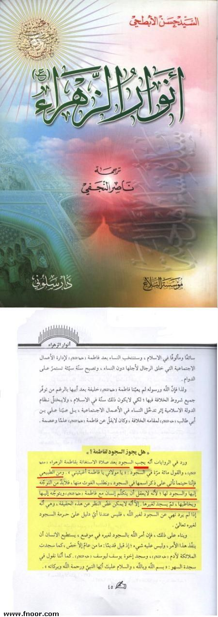 anwar-al-zuhra-4.jpg